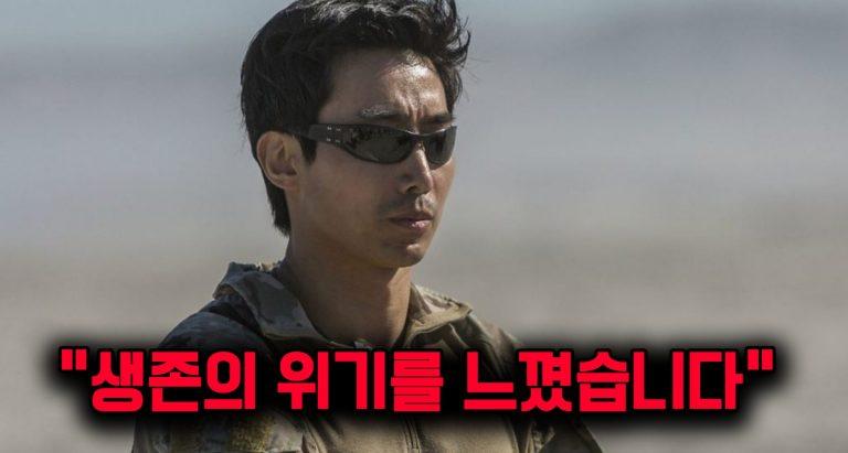 가짜사나기 2기… 이근 인터뷰 근황ㅋㅋㅋㅋㅋ