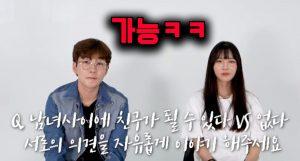 딘딘 조현영 중3 때 2주 사귄 썰ㅋㅋㅋ.ssul