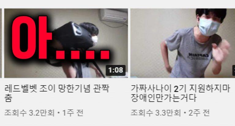 희망 장래희망 3위? 요즘 초딩 유튜버들의 충격적인 컨텐츠 근황….