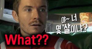 헬조선에서 몸부림치는 두 외국인들.story