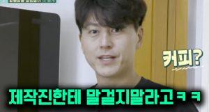 관찰예능 뿌셔버린 류수영씨……story