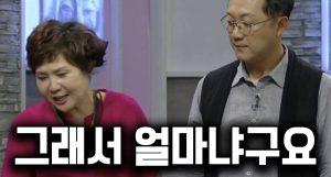 진품명품에 나온 조선 명검의 실제 가격….ㅗㅜㅑ