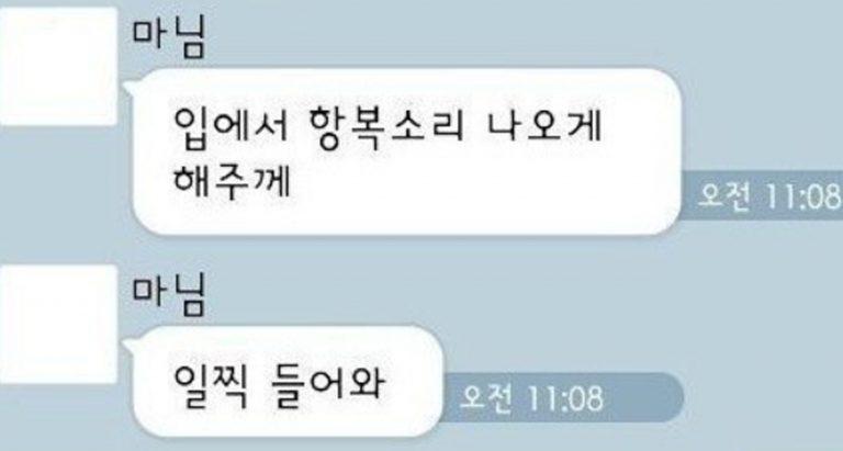 유부남의 의무방어전 모음…. (feat. 유부녀 반응)