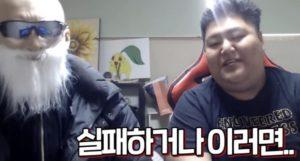 K-유튜브 나비효과 레전드…..ㄹㅇ….