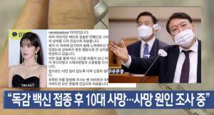 불과 10월 22일 오전동안 한국에서 일어난 일들..