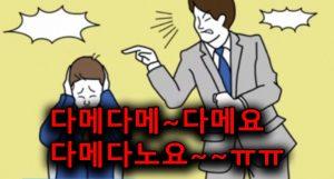 취업률 98% 일본!! 하지만 직장문화가 이렇게 빡세다고?ㄷㄷ