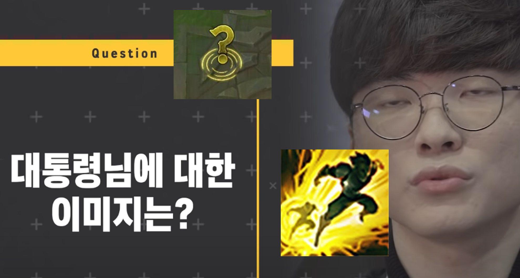 페이커의 입무빙 & 딜링ㄷㄷㄷ(feat. 류또죽)