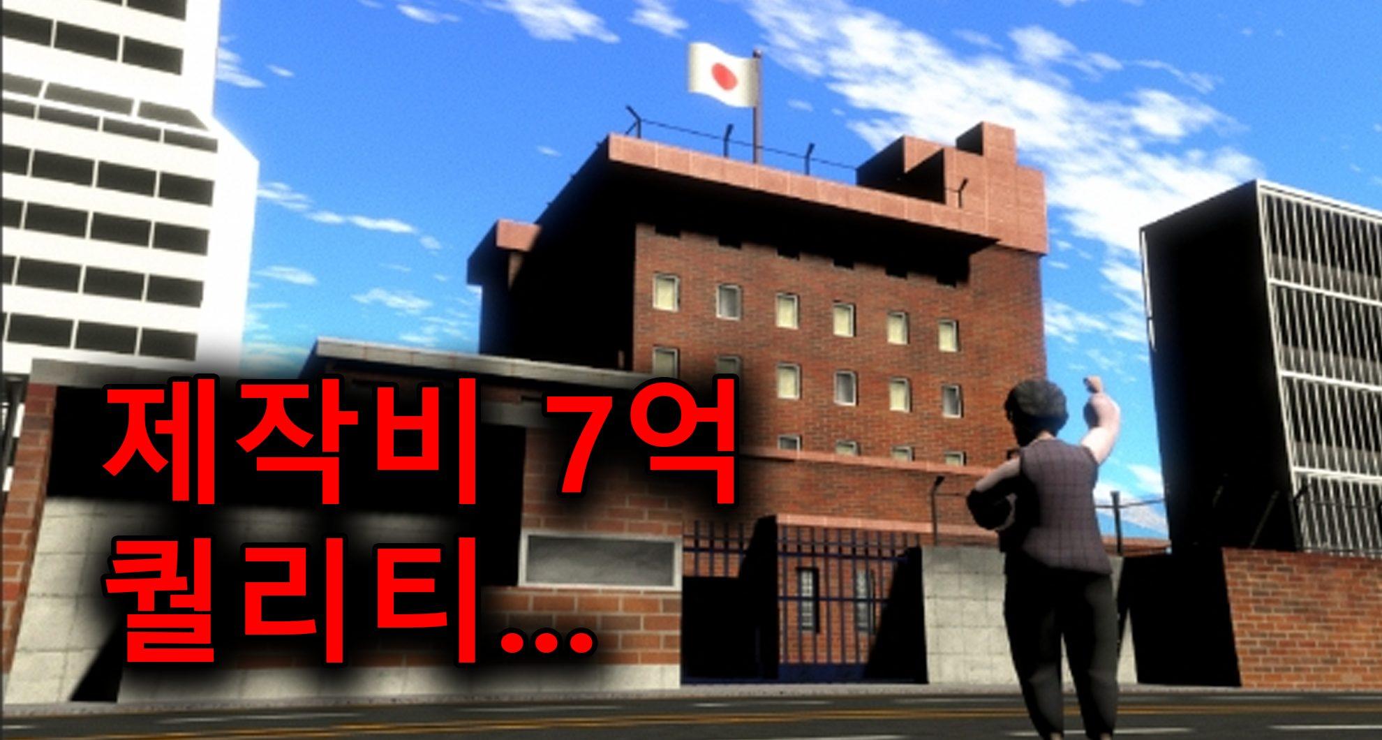 최근 세금 쪽쪽 빨아서 윤미향까지 찾아간 K-스팀게임….