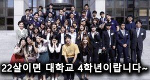 일본인 대학생의 '평범한' 하루….story