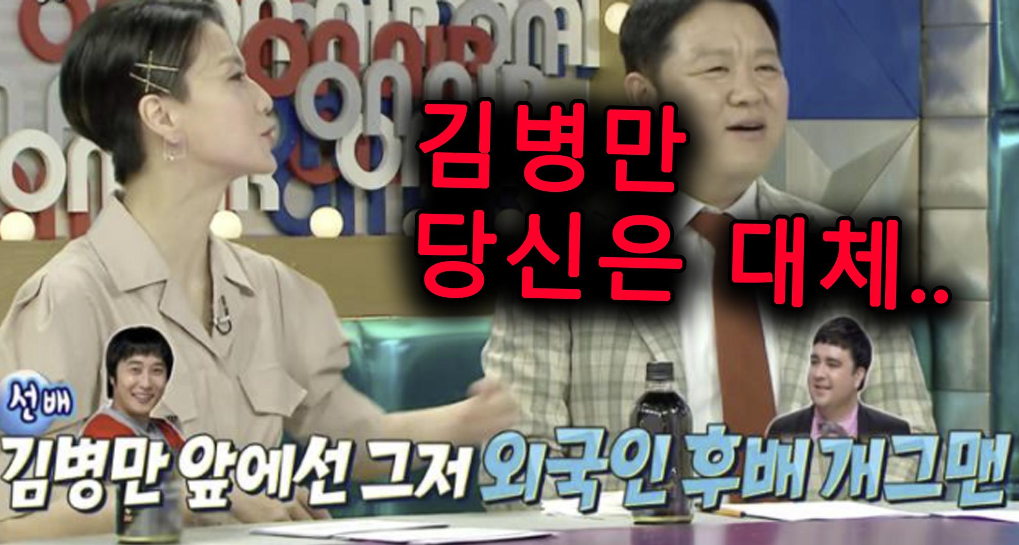 김시덕 개콘 시절 집합썰…그리고…..
