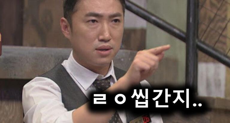 장동민 ㄹㅇ천재인 이유…근황까지…..