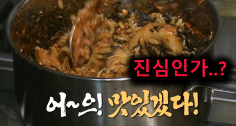 태어난 김에 사는 기안84의 여전한 요리실력…아ㅋㅋ