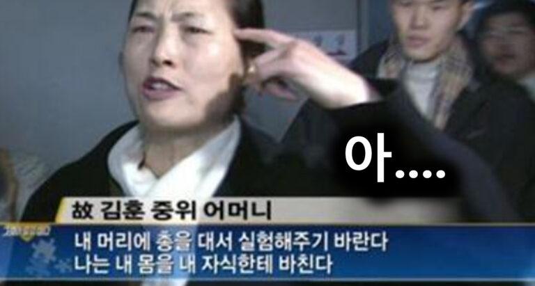 아직도 해결하지 못한 한국 군대 의문사 사건들…..