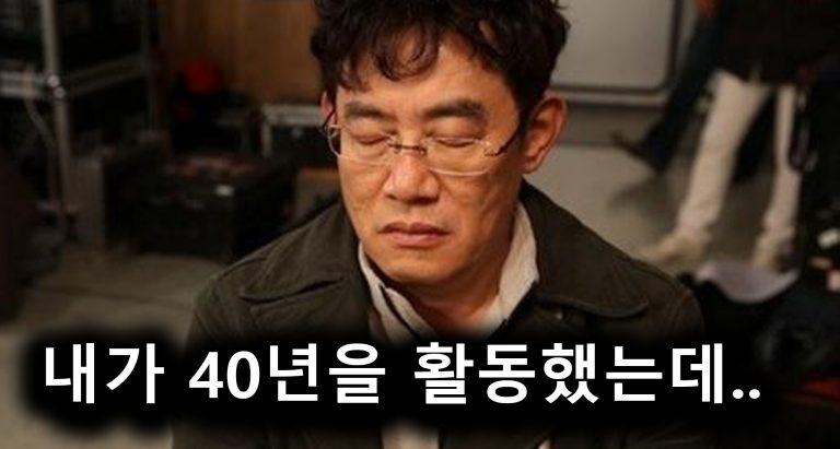 이경규의 미담찾기… 결론은..?