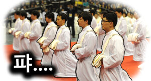 150년 만에 공개, 천주교 신부가 되는 과정ㄷㄷ….story