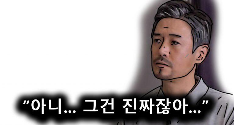 요즘 폼이 미친 김대희 꽁트 모음ㅋㅋㅋㅋㅋㅋ