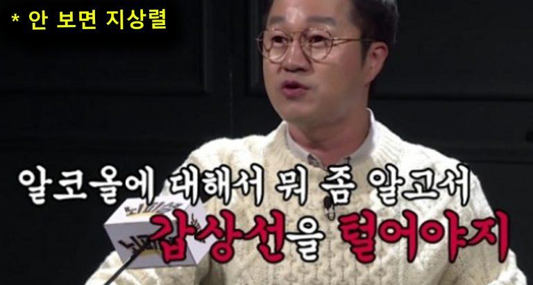 여전히 폼이 살아있는 지상렬ㅋㅋㅋ (feat. 신봉선과 썸?)