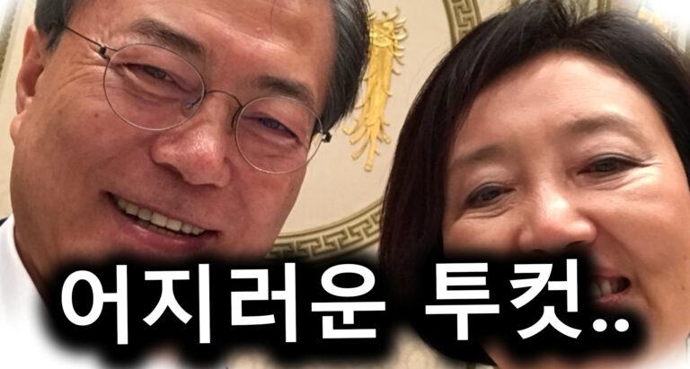 서울시장 투표… 점점 처절해지는 박영선ㅋㅋㅋㅋ