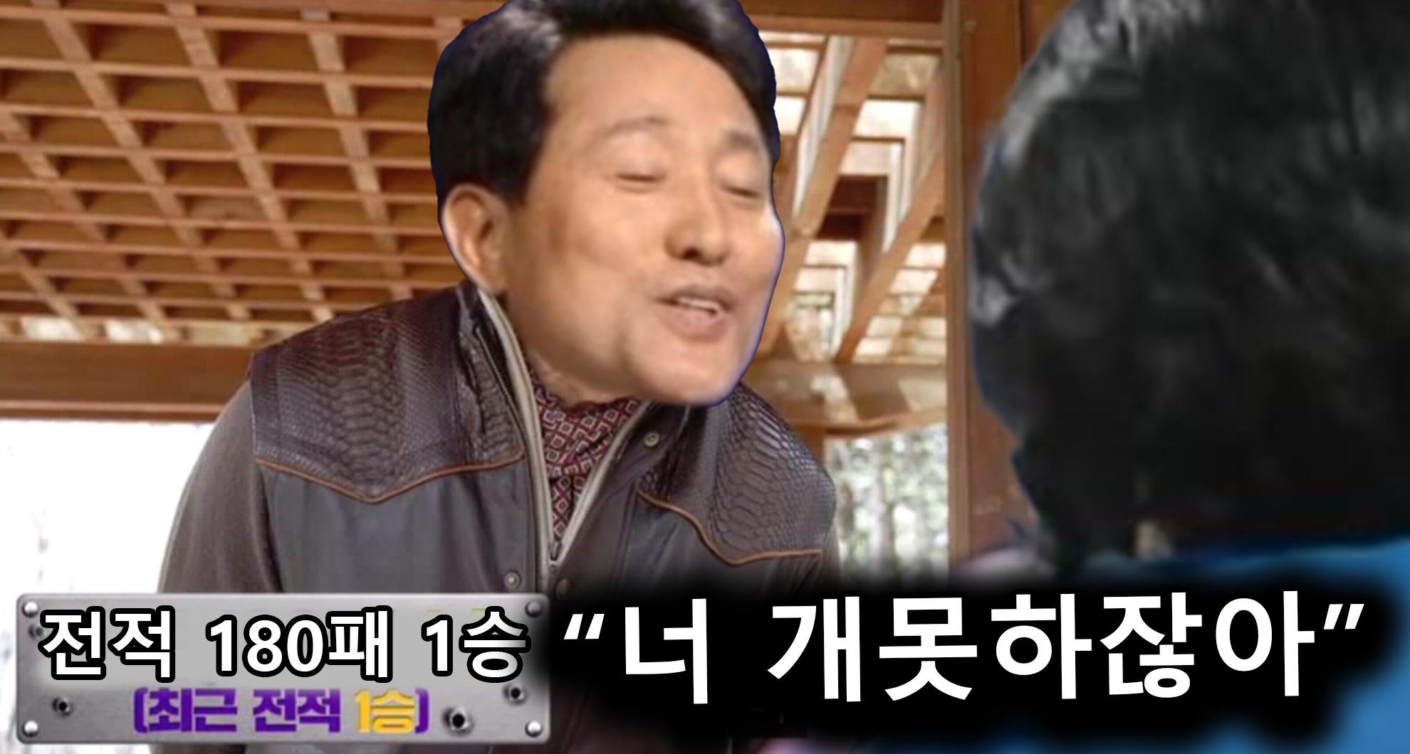 오세훈 압승! 서울시장 보궐선거 이모저모 1탄ㅋㅋㅋ
