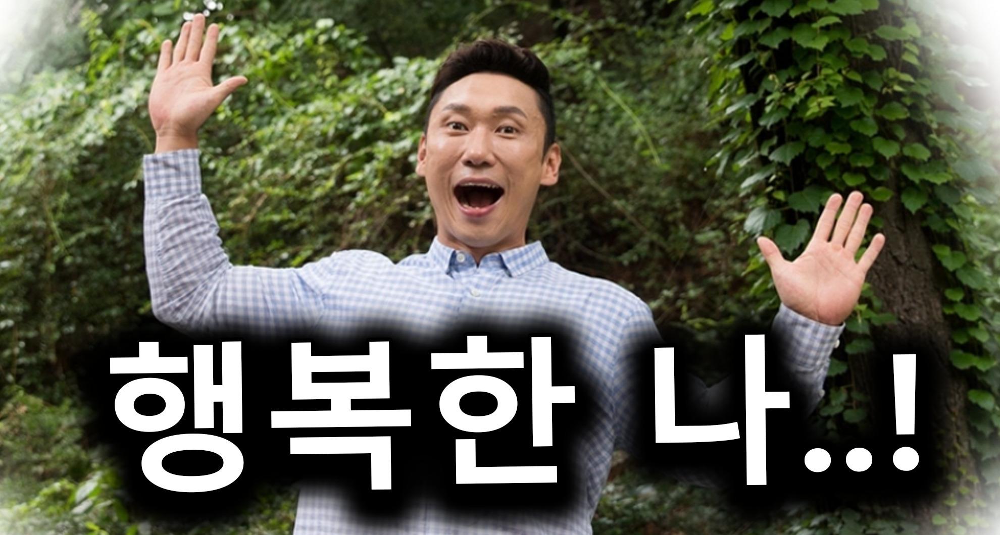 드디어 이승윤에게 무릎 꿇은 자연인….!!!
