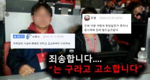 3년 동안 공익폭로자를 괴롭힌 '그 목사 (feat. 변호사 + 현직 축구기자)