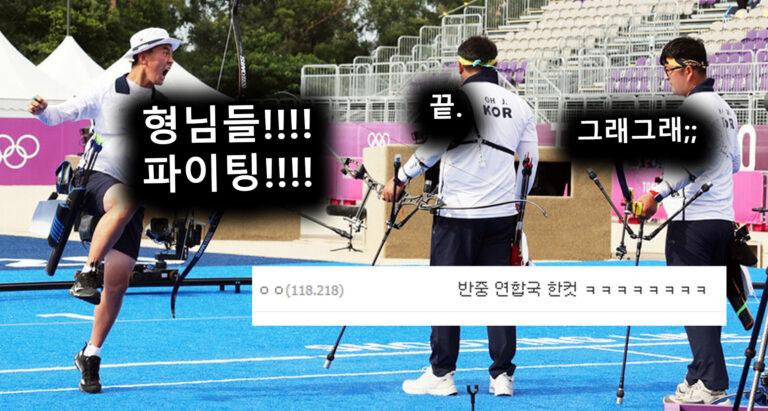 너무나 훈훈했던 한국 양궁팀 퍄퍄…