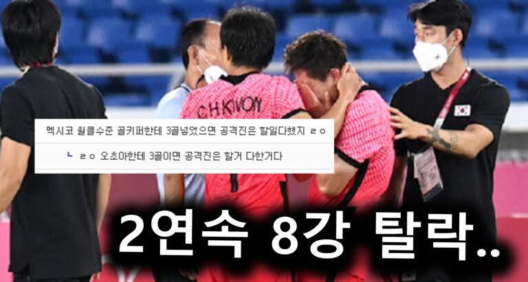 도쿄올림픽 태극전사들 근황! 역전승 그리고 군대…