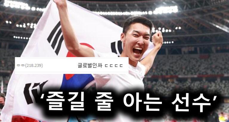 도쿄올림픽 유쾌상쾌한 K-태극전사들