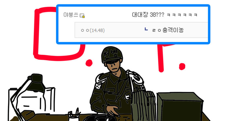 넷플릭스 D.P 배우들의 실제 나이와 커리어….그리고 반응들….